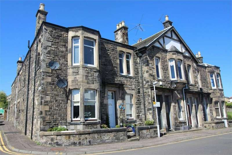 3 Bedrooms Flat for sale in Sang Road, KIRKCALDY, Fife
