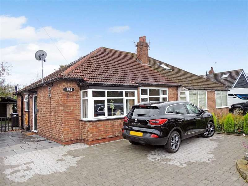 3 Bedrooms Bungalow for sale in Overdale Road, Romiley, Stockport