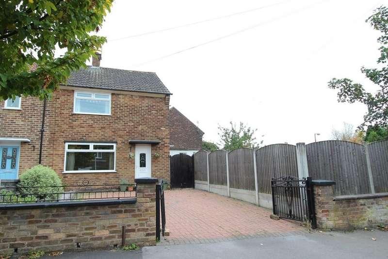 2 Bedrooms End Of Terrace House for sale in Nelstrop Road, Heaton Chapel