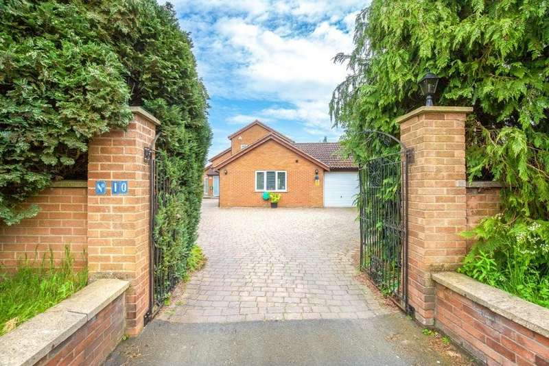 4 Bedrooms Detached House for sale in Horningsea Road, Fen Ditton, Cambridge, CB5
