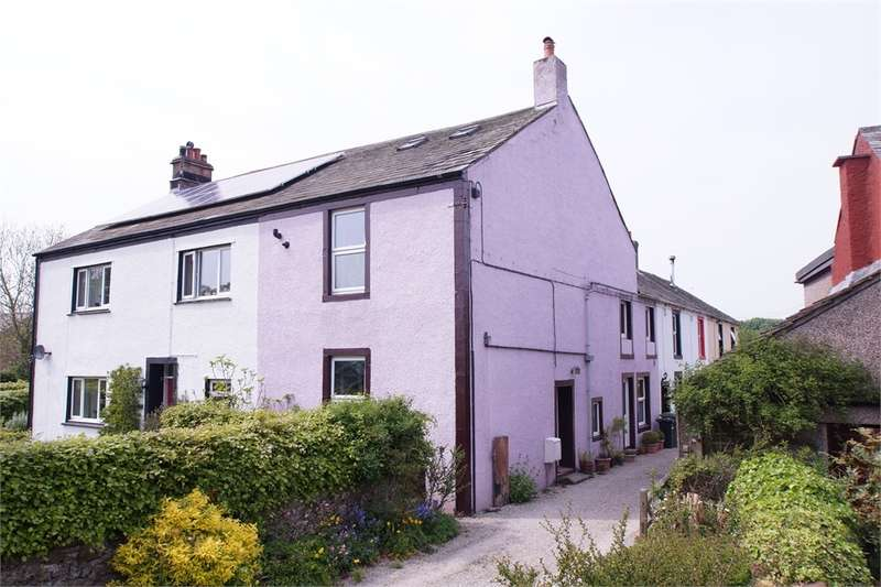 2 Bedrooms Cottage House for sale in CA7 3RB Beech Tree Yard, Blennerhasset, WIGTON, Cumbria