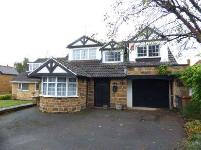 4 Bedrooms Detached House for sale in Brook Lane, Dallington Village, Northampton, Northamptonshire