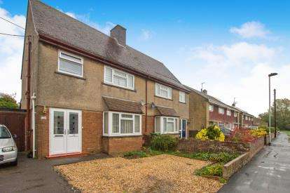 3 Bedrooms Semi Detached House for sale in Lawns Road, Yate, Bristol, South Gloucestershire