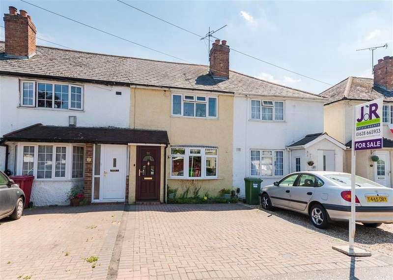 2 Bedrooms Terraced House for sale in Dennis Way, Cippenham