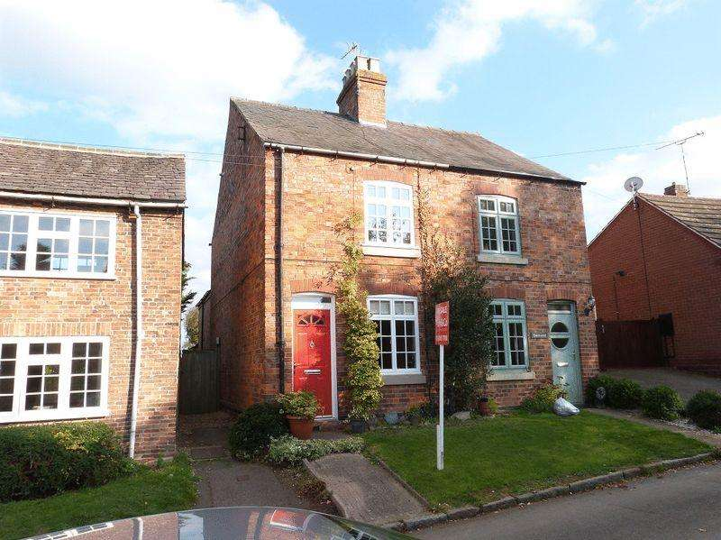 3 Bedrooms Semi Detached House for sale in Mill Lane, Frisby On The Wreake