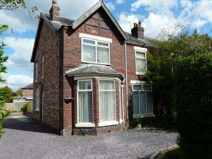 6 Bedrooms Semi Detached House for sale in Cinnamon Lane, Warrington, Cheshire, WA2