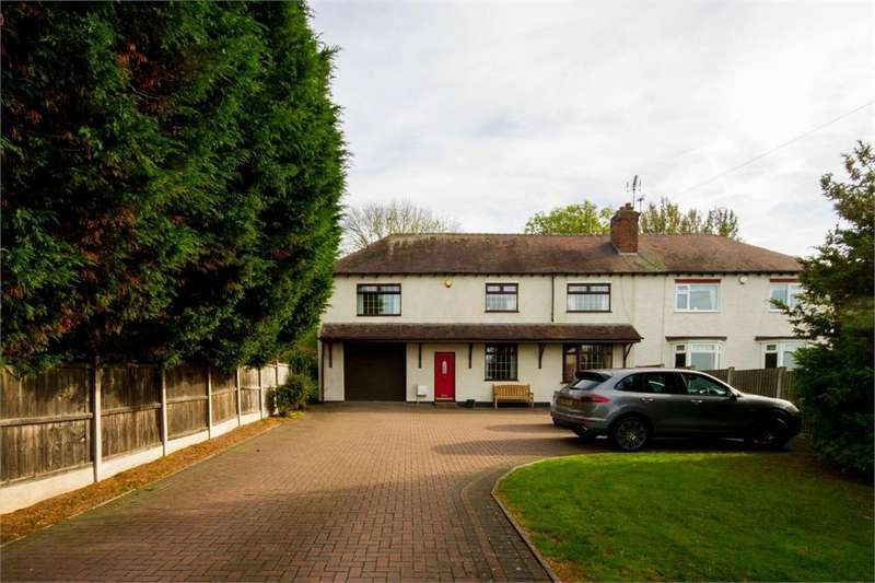 4 Bedrooms Semi Detached House for sale in Cannock Road, Westcroft, WOLVERHAMPTON, Staffordshire