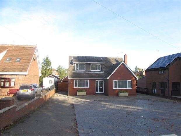 5 Bedrooms Bungalow for sale in Sheffield Road, Conisbrough, Doncaster, DN12 2AR