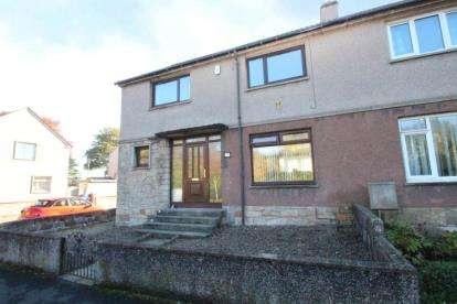 3 Bedrooms End Of Terrace House for sale in Balbirnie Avenue, Markinch