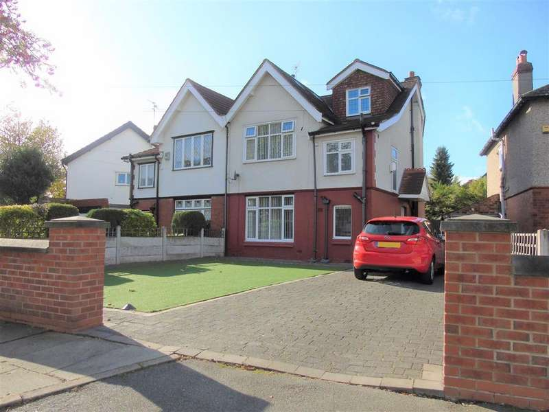 4 Bedrooms Semi Detached House for sale in West Orchard Lane, Fazakerley