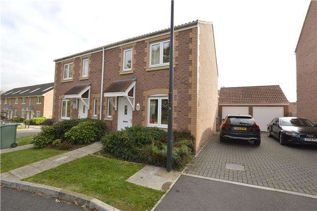 3 Bedrooms Semi Detached House for sale in Green Crescent, Frampton Cotterell, Bristol, BS36 2FG