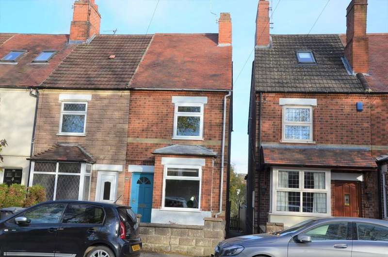 2 Bedrooms House for sale in Smisby Road, Ashby De La Zouch, LE65