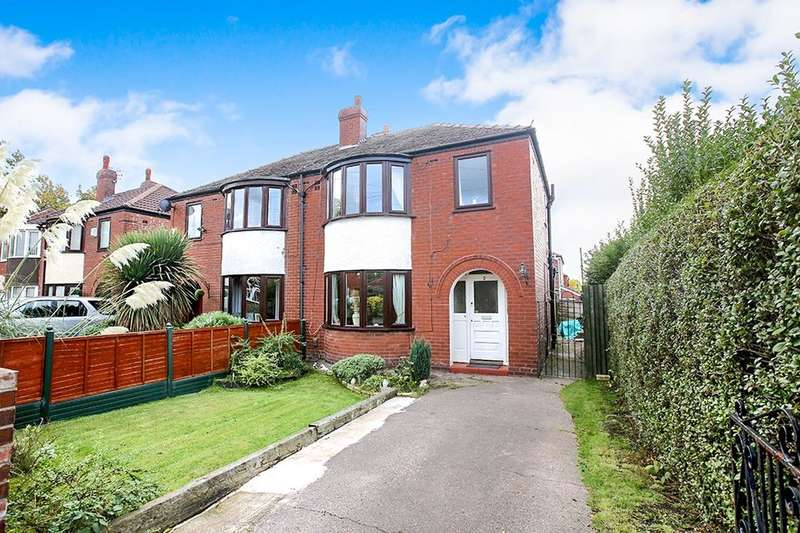 3 Bedrooms Semi Detached House for sale in Rookery Avenue, Manchester, M18