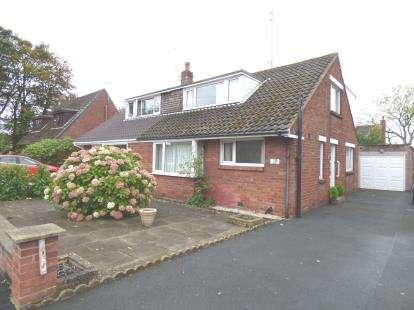 3 Bedrooms Semi Detached House for sale in Westerlong, Ashton, Preston, Lancashire, PR2