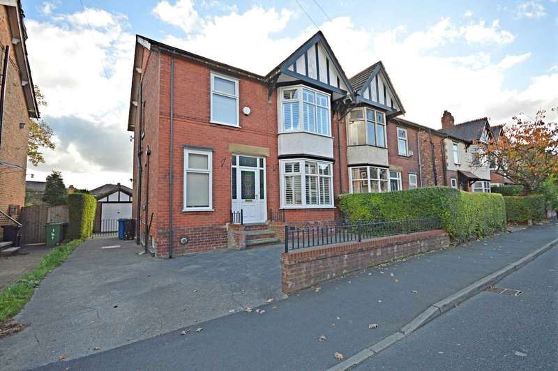 4 Bedrooms Semi Detached House for sale in Moorland Road, Woodsmoor