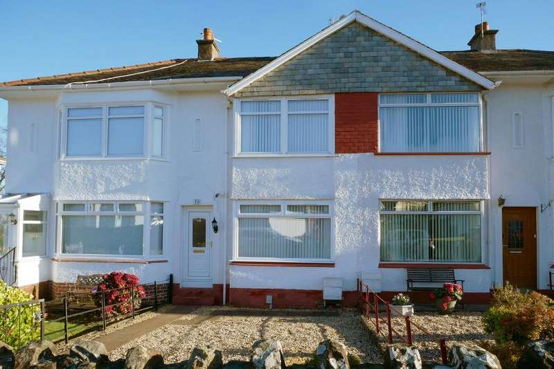 2 Bedrooms Terraced House for sale in Douglas Avenue, Elderslie PA5