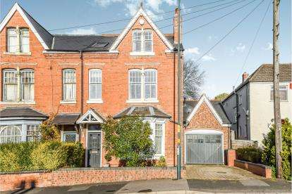 4 Bedrooms Semi Detached House for sale in Woodland Road, Northfield, Birmingham, West Midlands