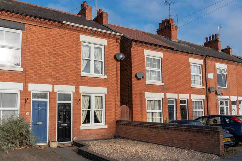 2 Bedrooms End Of Terrace House for sale in Station Road, Glenfield