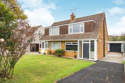 3 Bedrooms Semi Detached House for sale in Oakleaze Road, Thornbury