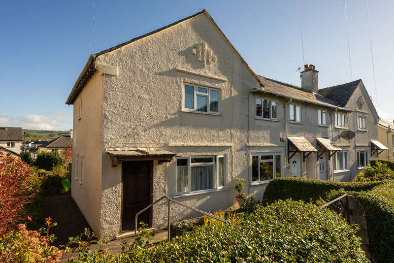 2 Bedrooms End Of Terrace House for sale in 15 Well Ings, Kendal, Cumbria, LA9 5LN