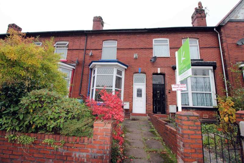2 Bedrooms Terraced House for sale in Ivy Road, Bolton