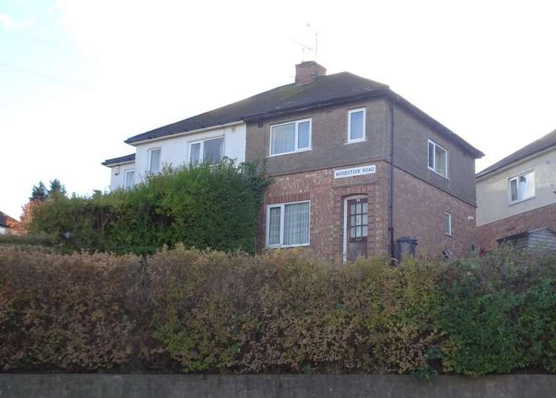 2 Bedrooms Semi Detached House for sale in Woodstock Road, Leicester, LE4 2HH