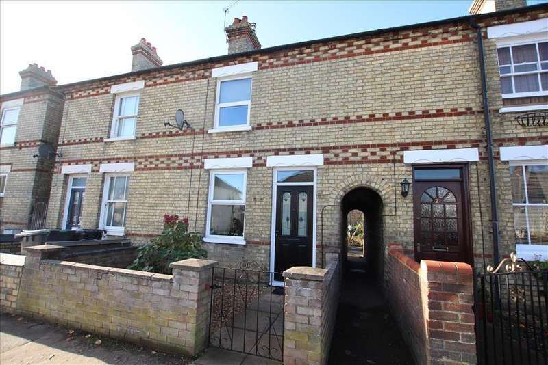 3 Bedrooms Terraced House for sale in Havelock Road, Biggleswade, SG18
