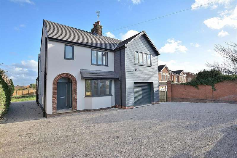 4 Bedrooms Detached House for sale in Sutton Road, Kirkby-in-Ashfield