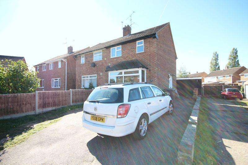 3 Bedrooms Semi Detached House for sale in Field End Close, Luton
