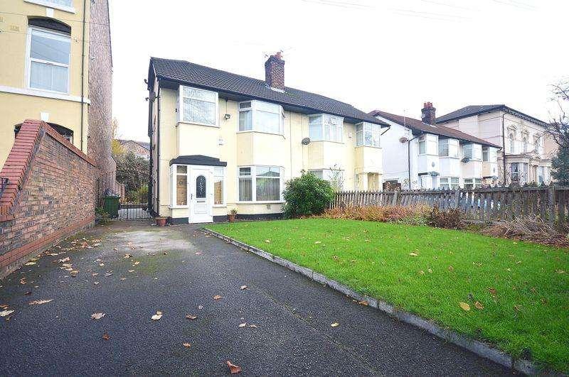 3 Bedrooms Semi Detached House for sale in Laurel Road, Liverpool