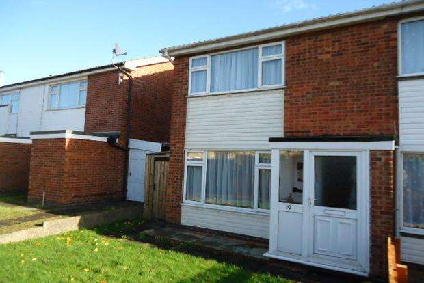 2 Bedrooms Town House for sale in Hartshorn Close, Thurmaston, Leicester, LE4
