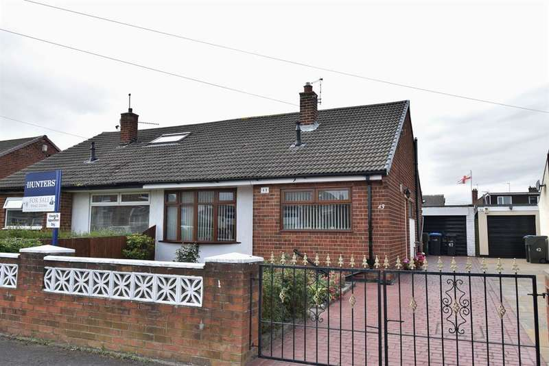 2 Bedrooms Semi Detached House for sale in Coronation Green, Ormesby, Middlesbrough, TS3 0LT