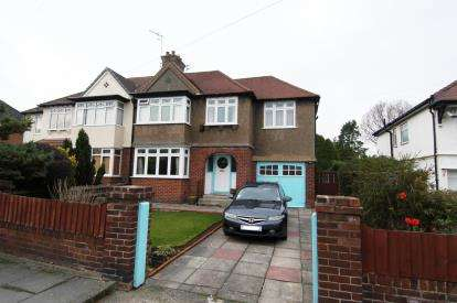 4 Bedrooms Semi Detached House for sale in Heath Drive, Upton, Wirral, Merseyside, CH49