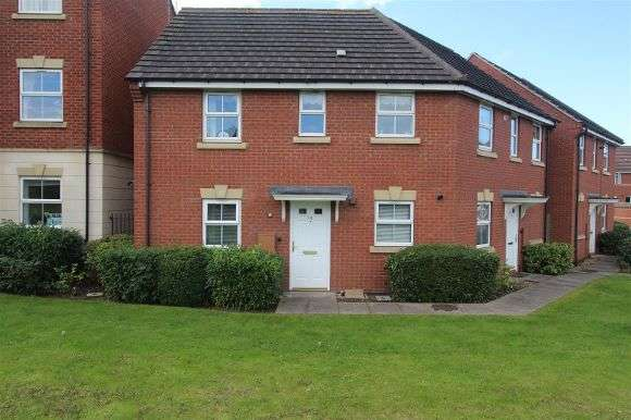 2 Bedrooms Flat for sale in Harrop Close, Blaby, Leicester