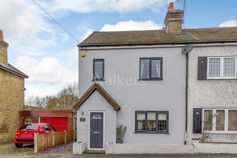 3 Bedrooms Semi Detached House for sale in Abbs Cross Lane, Hornchurch