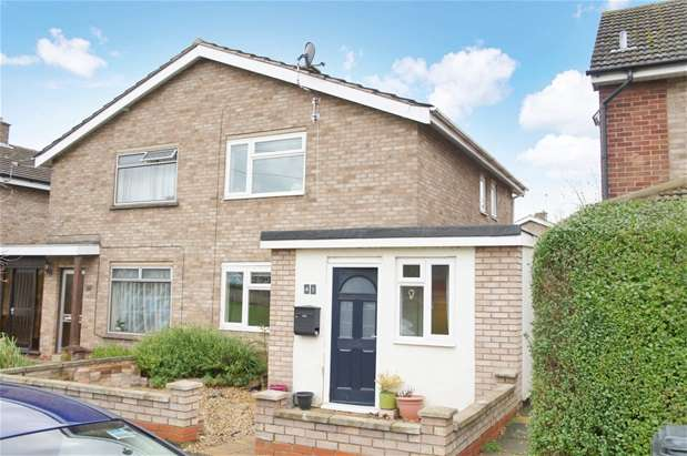 2 Bedrooms Semi Detached House for sale in Clyde Crescent, Bedford