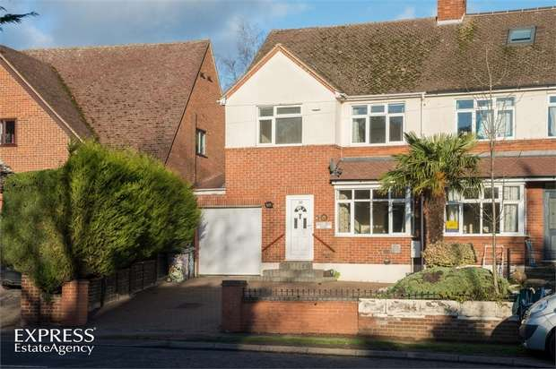 5 Bedrooms Semi Detached House for sale in Bedford Road, Clophill, Bedford