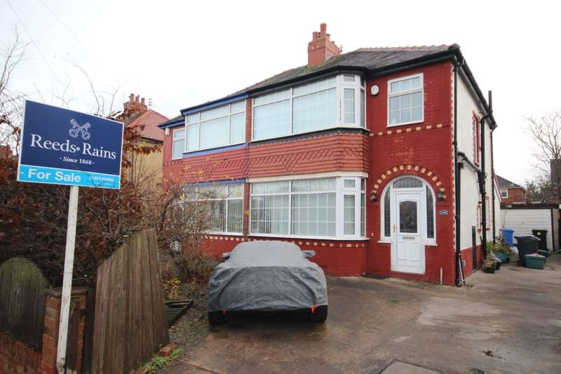 3 Bedrooms Semi Detached House for sale in West Drive, Thornton-Cleveleys, FY5