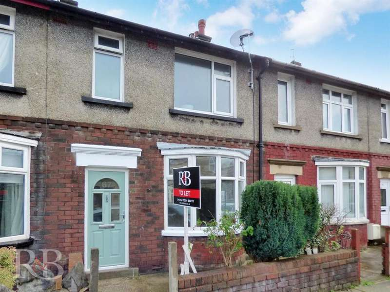 3 Bedrooms Terraced House for sale in Wingate Saul Road, Lancaster