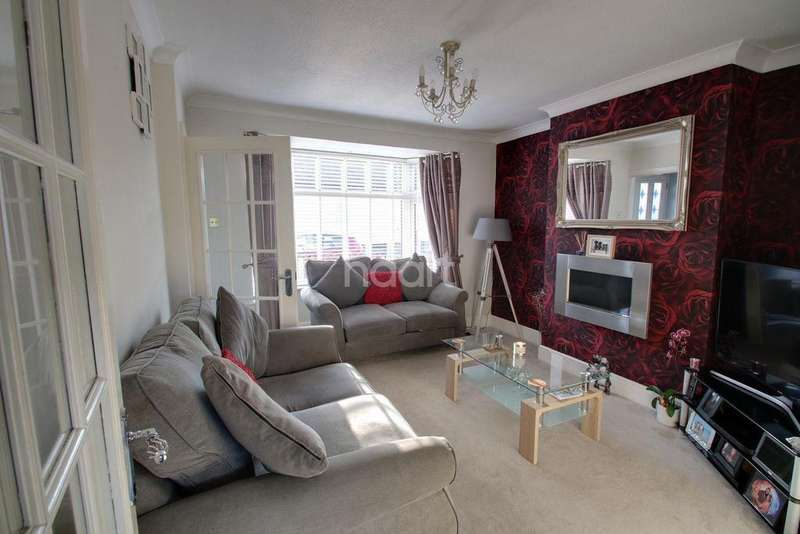 3 Bedrooms Terraced House for sale in Limehurst Avenue, Loughborough