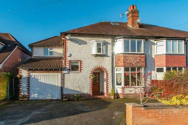 5 Bedrooms Semi Detached House for sale in Laburnum Lane, Hale