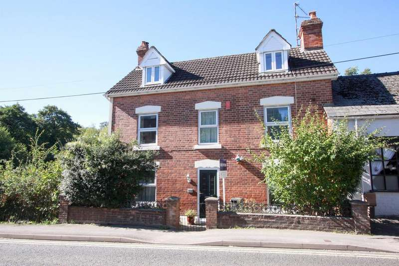 5 Bedrooms Link Detached House for sale in Bath Road, Stroud, GL5 3NX