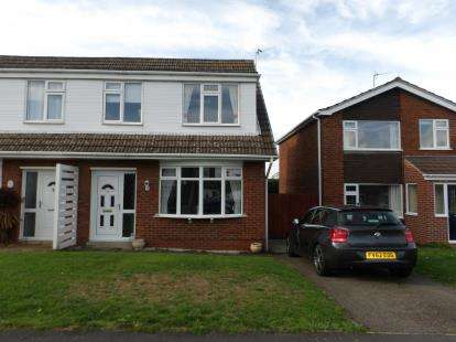 3 Bedrooms Semi Detached House for sale in Conway Drive, Shepshed, Loughborough, Leicestershire