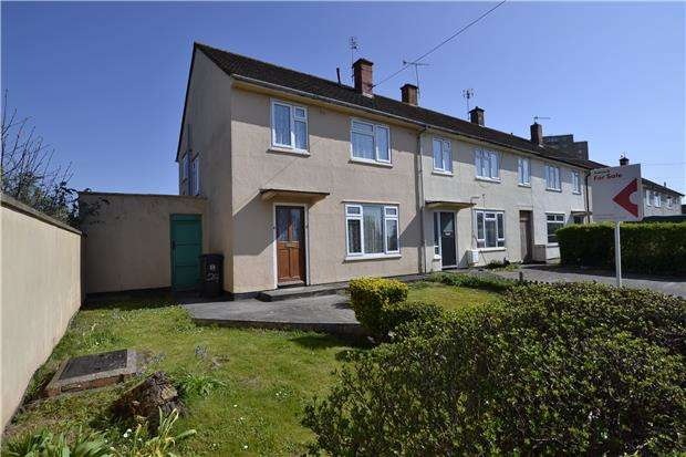 3 Bedrooms End Of Terrace House for sale in Peverell Drive, BRISTOL, BS10 7LA