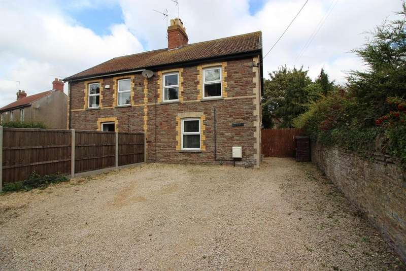 3 Bedrooms Cottage House for sale in Badminton Road, Yate, Bristol, BS37 5JF