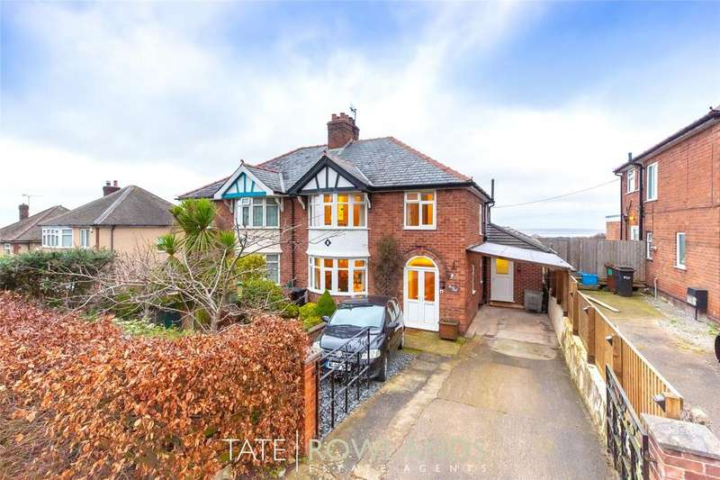 4 Bedrooms Semi Detached House for sale in Old Chester Road, Holywell, Flintshire, CH8