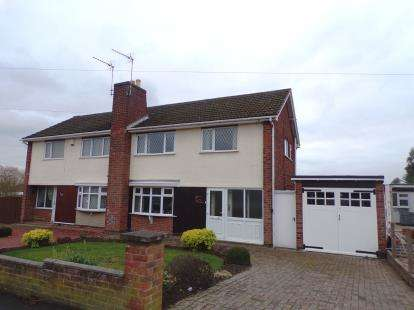 3 Bedrooms Semi Detached House for sale in Cheshire Drive, Wigston, Leicester, Leicestershire
