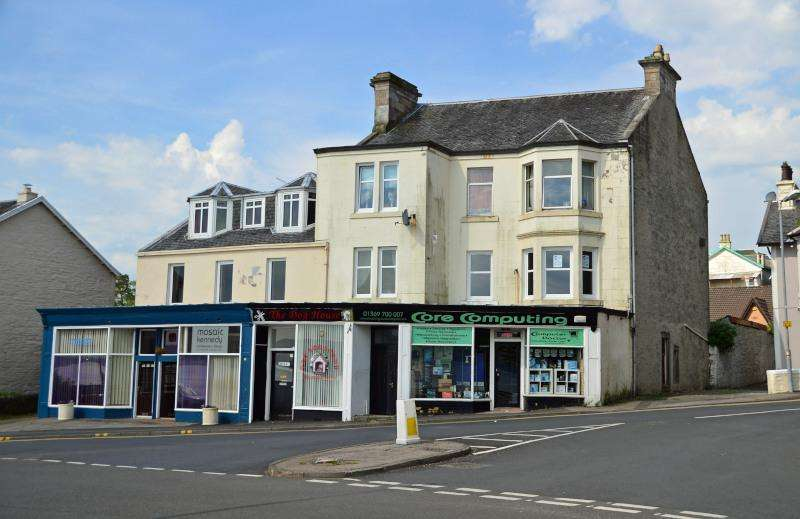2 Bedrooms Flat for sale in Marine Parade, Kirn, Dunoon, Argyll and Bute, PA23