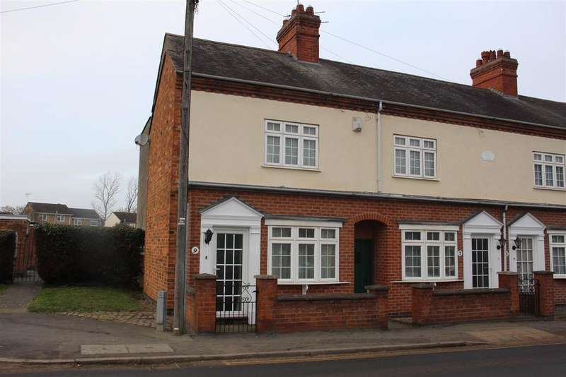 2 Bedrooms House for sale in Trinity Villas, High Street, Whetstone, Leicester