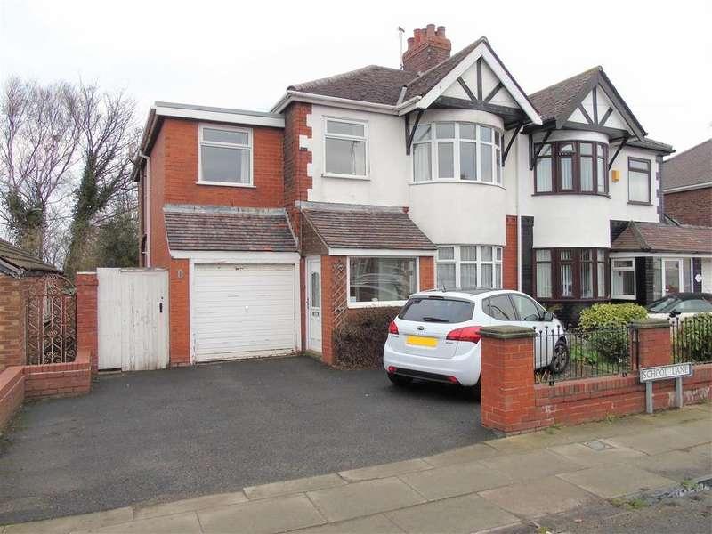 5 Bedrooms Semi Detached House for sale in School Lane, Aintree Village, Liverpool